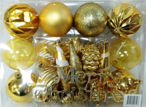 Multi Bauble Gold